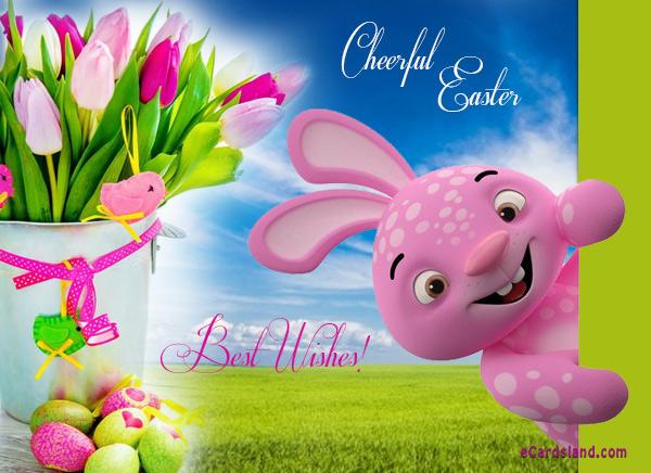 Cheerful Easter Bunny