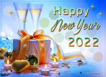 eCards New Year Happy And Prosperous 2020, Happy And Prosperous 2020