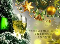 eCards New Year A Year Of Happiness And Succes, A Year Of Happiness And Succes