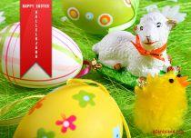 eCards  Easter Lamb,