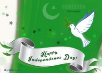 Free eCards Independence Day - Pakistan 14th August,